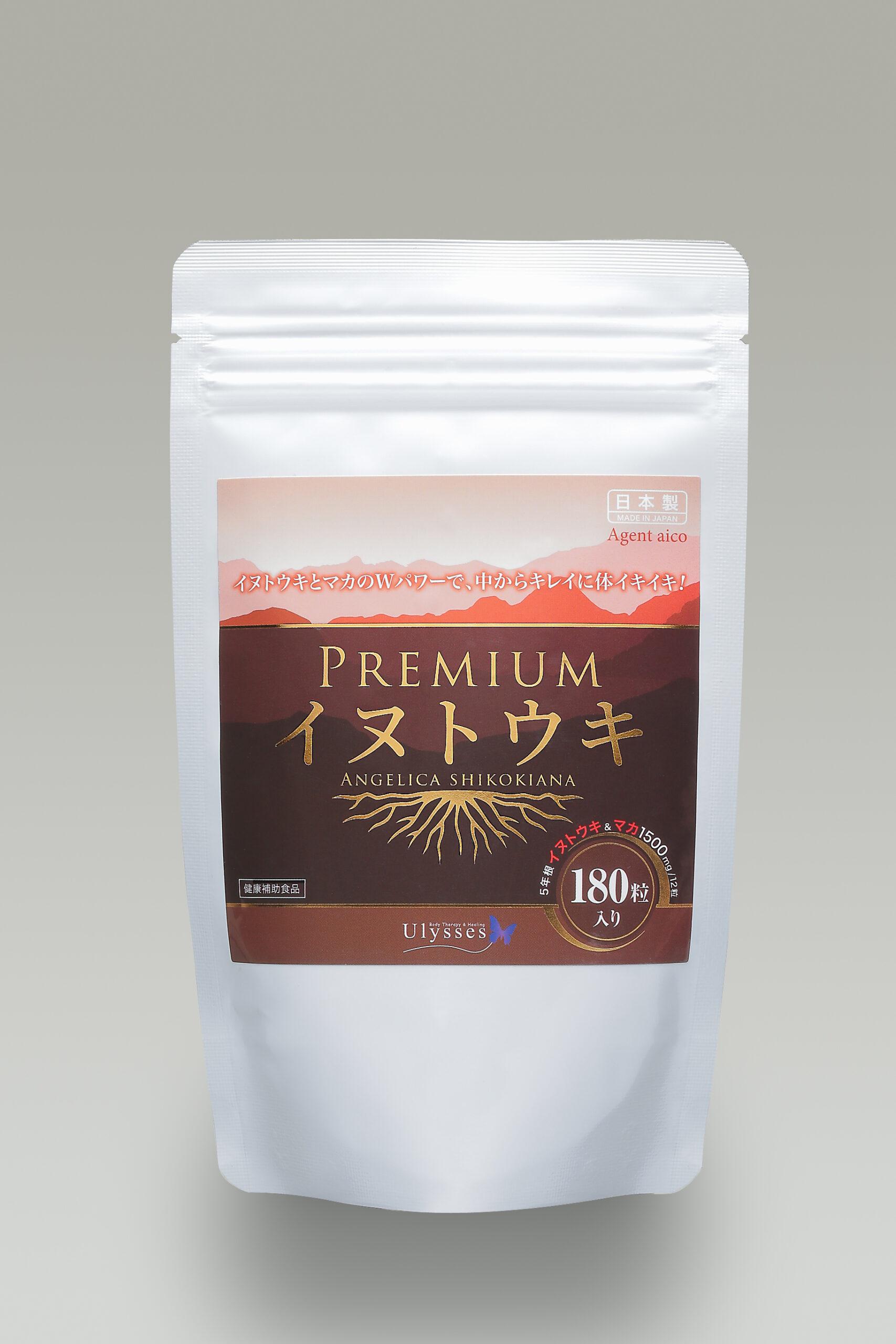 inutouki-2-1